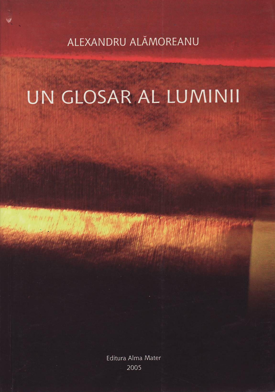 Alamoreanu_2005
