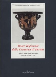 Roncalli 1999