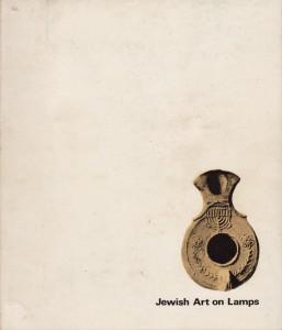 jerusalem 1979