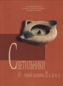 zhuravlev_2007