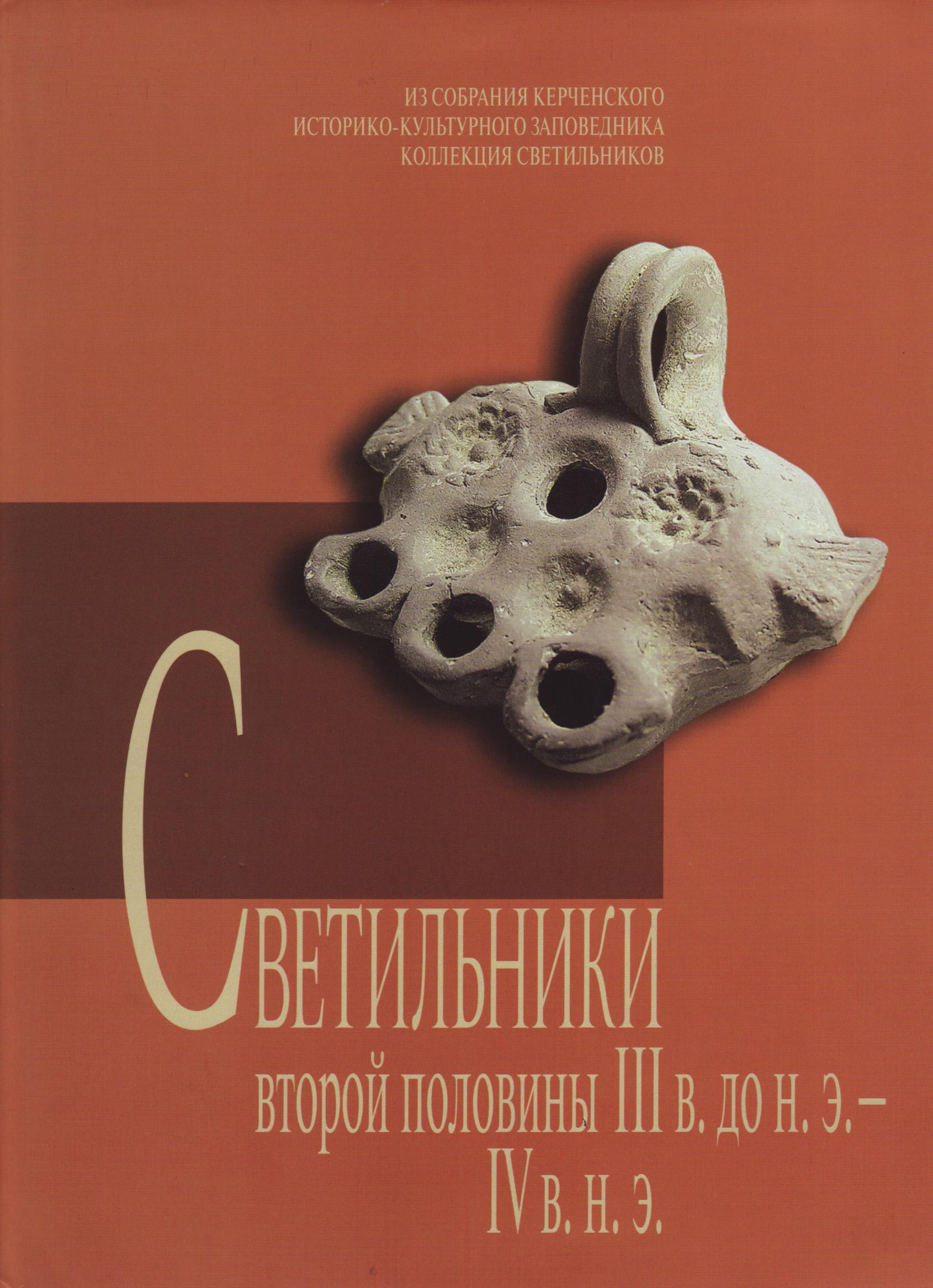 zhuravlev_2010